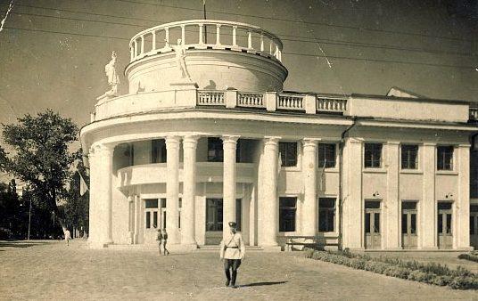 Кинотеатр им. Щорса. 1940 г.