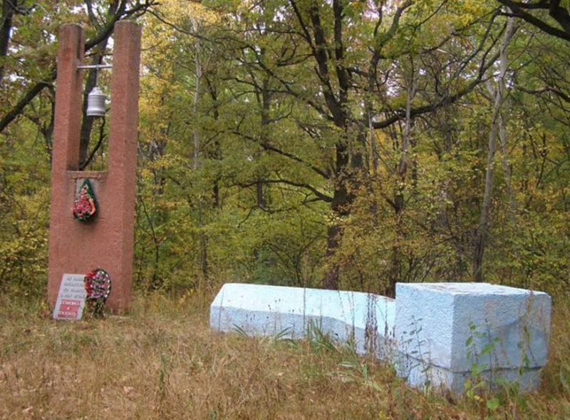 г. Валуйки. Памятный знак на месте массовых расстрелов мирного населения на северной окраине города.