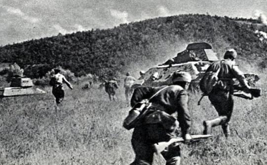 Новороссийско-Таманская операция.