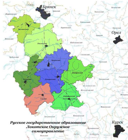 Административное деление Локотской «республики».