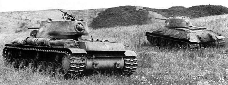 Танковый бой у Сагопшина.