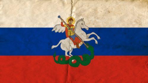 Флаг Локотской «республики».
