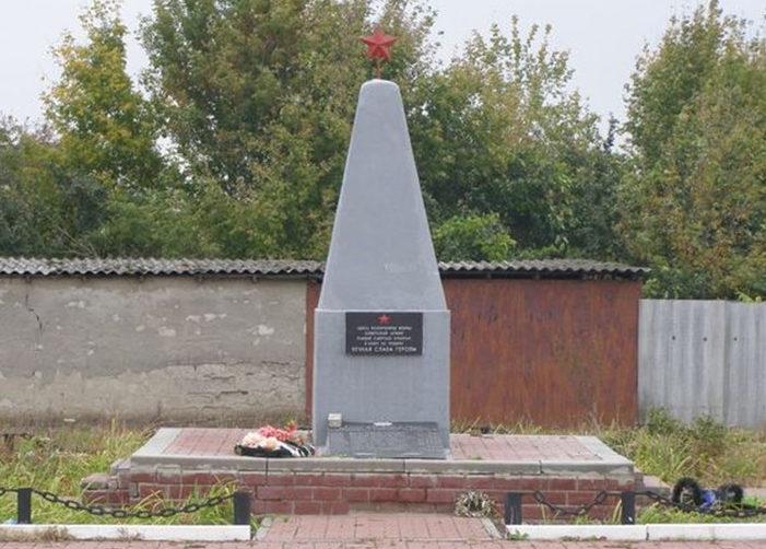 г. Валуйки. Памятник на углу улиц Щорса и Совхозной, установленный на братской могиле воинов, погибших при освобождении города.