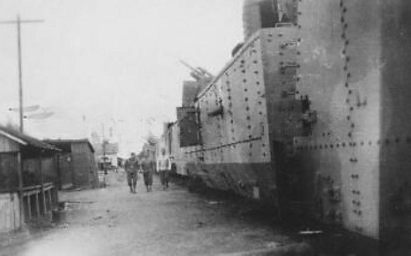 Трофейный бронепоезд. 1941 г.