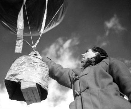 Запуск воздушного шара с «джемом».