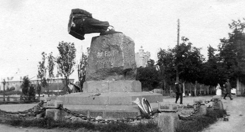 Разрушенный памятник Ленину. 1941 г.