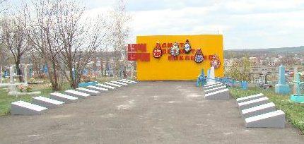 г. Алексеевка. Памятник-мемориал, установленный на мкр. Красный хуторок в 1989 году советским воинам, скончавшимся от ран в эвакуационном госпитале в 1943 году.