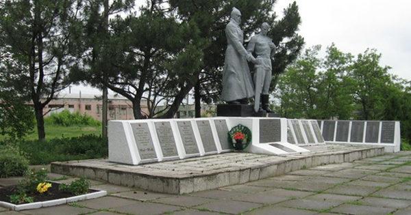 г. Алексеевка. Братская могила советских воинов.