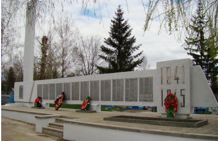 г. Алексеевка. Памятник по улице К. Либкнехта на Центральном кладбище №1, установленный в 1946 году на братской могиле, в которой похоронено 542 советских воинов, в т.ч. 183 неизвестных, погибших в 1943 году.