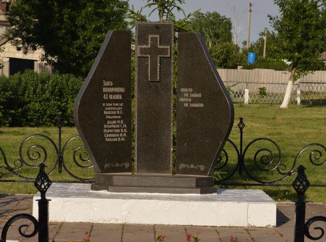 с. Алейниково Алексеевского городского округа. Памятник по улице Центральная 16, установленный на братской могиле, в которой захоронен 41 советский воин, в т.ч. 35 неизвестных, погибших в 1943 году.