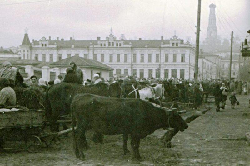 Нижний рынок. Осень 1942 г.