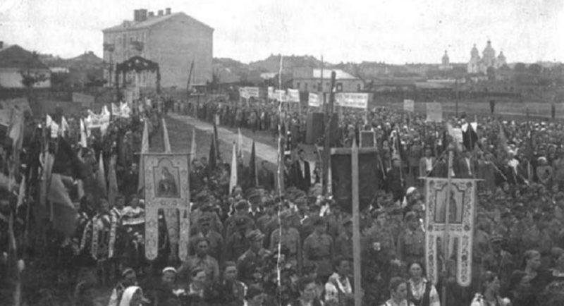 Праздник украинской государственности. 27 июля 1941 г.