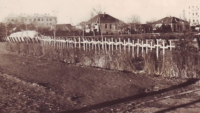 Немецкое кладбище. Ноябрь 1942 г.