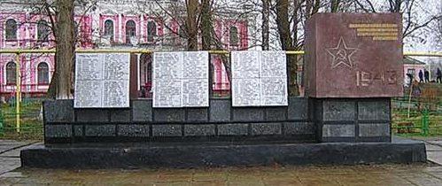г. Белгород. Памятник по улице Корочанской, установленный на братской могиле, в которой похоронено 172 советских воина 81-й и 94-й стрелковых дивизий, погибших при освобождении города.