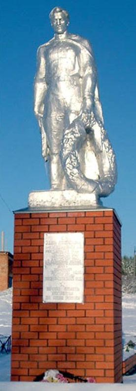 с. Гарбузово Алексеевского городского округа. Памятник погибшим землякам.