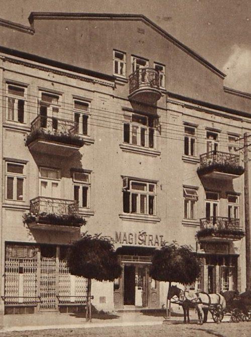Здание магистрата. 1941 г.