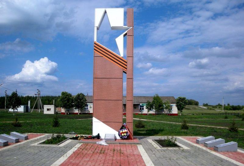 с. Гарбузово Алексеевского городского округа. Памятник на улице Центральная 56а, установленный на братской могиле, в которой похоронено 14 советских воинов, в т.ч. 8 неизвестных, погибших в 1943 году.