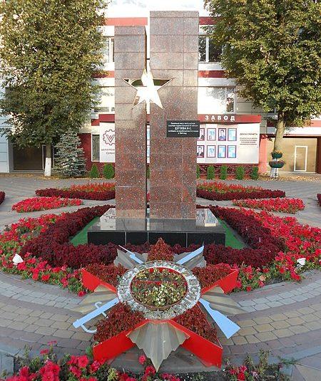 г. Белгород. Памятный знак в честь майора Ф.С. Дзгоева, установленный на одноименной улице.