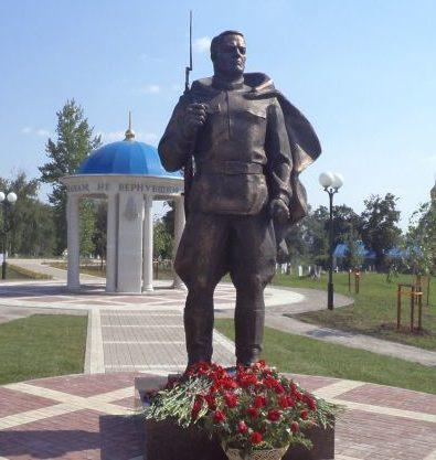 г. Белгород. Памятник горожанам, не вернувшимся с войны, установлен на старом кладбище по улице Попова в 2015 году.