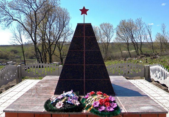 с. Кочетовка Ивнянского р-на. Памятный знак советским воинам.