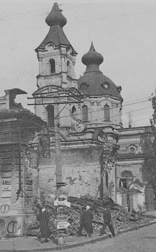 Николаевская церковь. 1942 г.