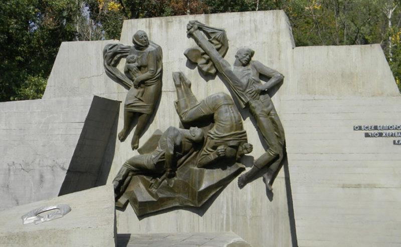 Скульптурная часть памятника.