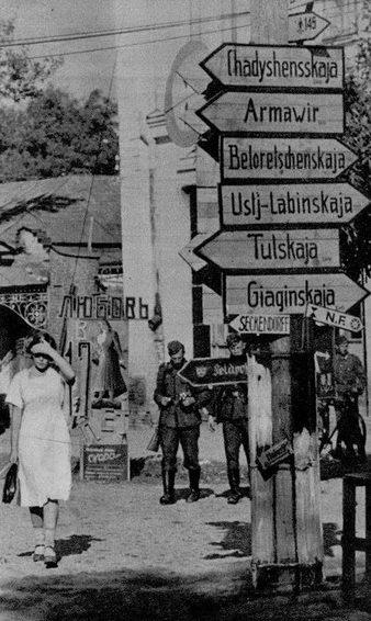 Итальянские оккупанты в городе. 1942 г.