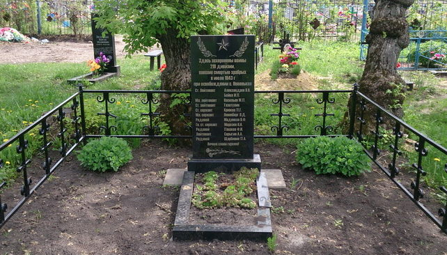 с. Новенькое Ивнянского р-на. Памятник на кладбище по улице Куйбышева, установленный на братской могиле советских воинов, погибших в годы войны.