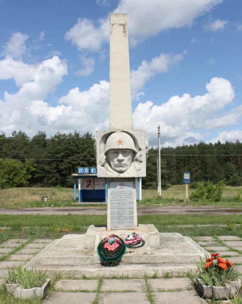 с. Логачевка Валуйского городского округа. Памятник по улице Ватутина 13б, установленный на братской могиле, в которой захоронено 3 советских воина, погибших в годы войны.