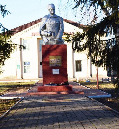 с. Мандрово Валуйского городского округа. Бюст Героя Советского Союза генерала армии Н.Ф. Ватутина, установленный на одноименной площади.