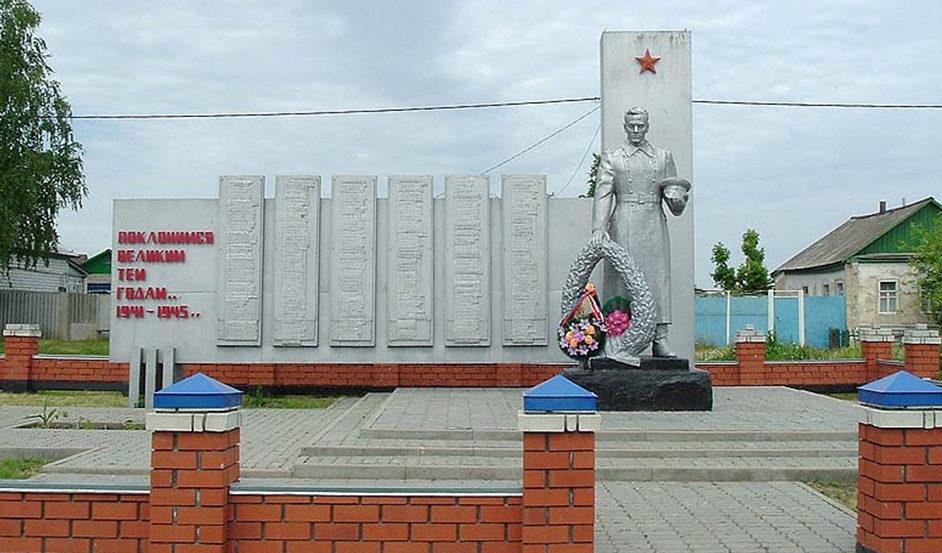 с. Ильинка Алексеевского городского округа. Памятник односельчанам и братская могила, в которой захоронено 69 советских воинов, в т.ч. 56 неизвестных, погибших в годы войны.