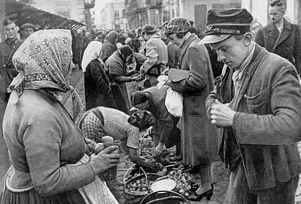 Городской рынок. 1941 г.
