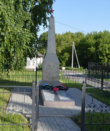 с. Колтуновка Алексеевского городского округа. Братская могила по улице Заречная 22б, в которой похоронено 13 советских воинов, в т.ч. 11 неизвестных, погибших в боях в 1943 году.