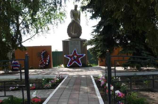 с. Рождествено Валуйского городского округа. Памятник по улице Ленина 49а, установленный на братской могиле, в которой захоронено 46 советских воинов, погибших в 1943 году.