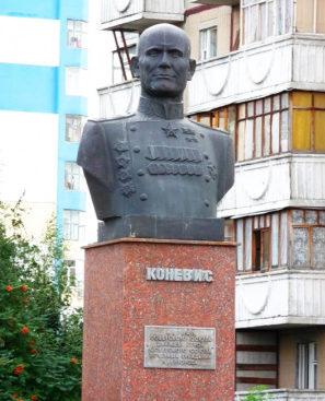 г. Белгород. Бюст маршалу Коневу И.С., установленный на одноименной улице 1998 году. Скульптор - Смелый А.С.