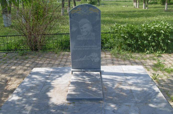 с. Красное Алексеевского городского округа. Могила неизвестного солдата по улице Заречная, 20б.