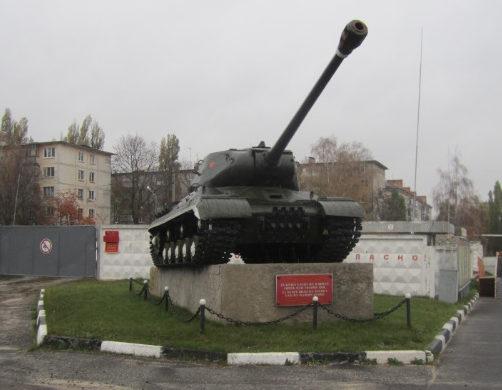 г. Белгород. Танк-памятник ИС-2, установленный по улице Гагарина, на территории воинской части в честь воинов-танкистов.