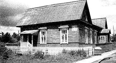 Дом Воскобойника по адресу: Локоть, пер. Воскобойника, 1 (теперь ул. Лесна 11). На крыльце этого дома в ночь на 8 января 1942 года был смертельно ранен Воскобойник.
