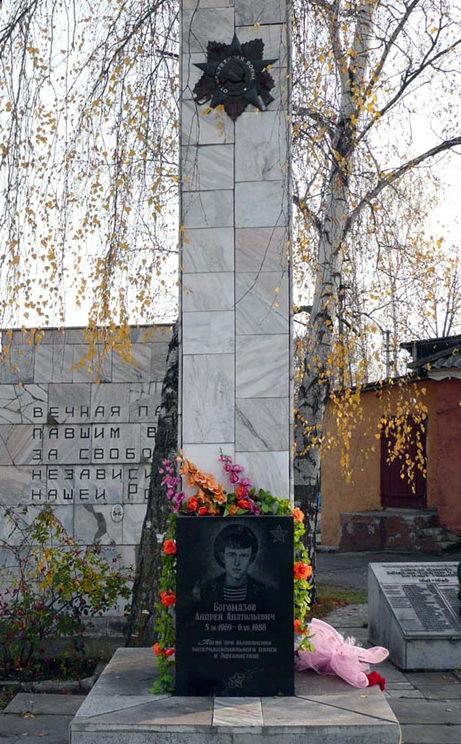 с. Алексеевка Корочанского р-на. Братская могила советских воинов.