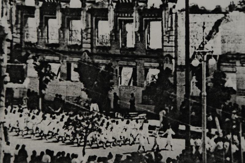 Первомайская демонстрация. 1943 г.