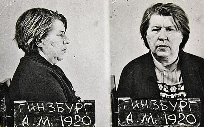Фотографии Макаровой при аресте.