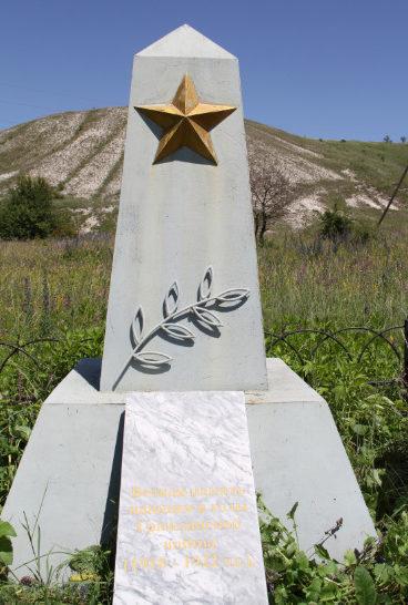 с. Белогорье Корочанского р-на. Братская могила советских воинов.