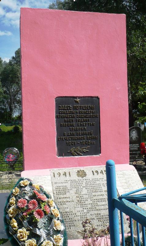 п. Уразово Валуйского городского округа. Памятник по улице Ленина 21/2, установленный на братской могиле, в которой похоронено 40 советских воинов, в т.ч. 26 неизвестных, погибших в годы войны.