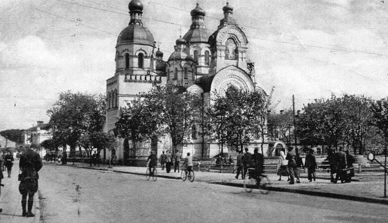 Свято-Воскресенский собор. 1942 г.