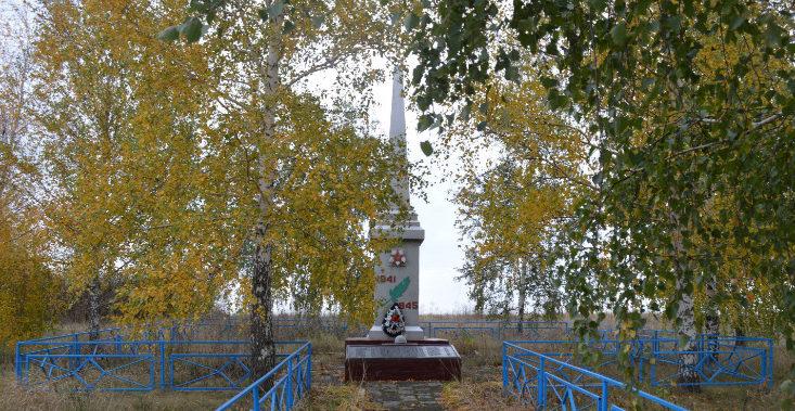 х. Пышнограев Алексеевского городского округа. Братская могила 50 советских воинов, погибшим в годы войны.