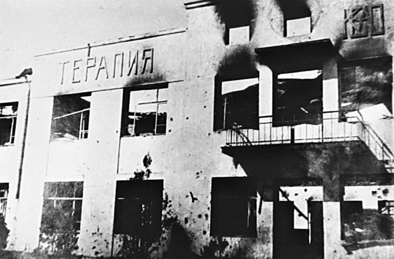 Руины здания терапевтического отделения больницы. 1943 г.