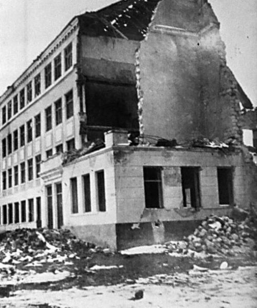 Здание школы №1. 1943 г.