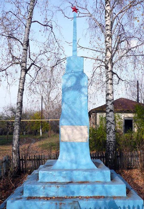 с. Городище Корочанского р-на. Памятник, установленный в 1952 году на братской могиле, в которой похоронено 26 советских воинов, в т.ч. 10 неизвестных.
