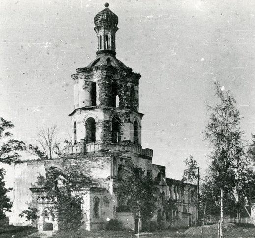 Поврежденный Черниговский коллегиум. 1943 г.