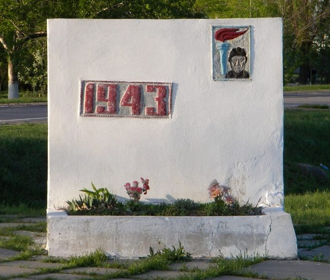 с. Дальняя Игуменка Корочанского р-на. Памятник, установленный на братской могиле, в которой похоронено 287 советских воинов.